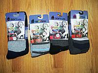 Детские термо колоты для мальчиков Softsail 1-13 рр., фото 1