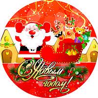 Тарелки праздничные бумажные одноразовые С Новым Годом Дед Мороз 18 см 10 шт в упаковке