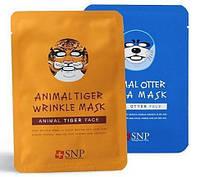 Wild Mask (Ваилд Маск) маски для разглаживания и уменьшения морщин