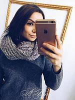 Шарф хомут серый , вязаные шарфы снуд