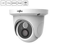 Сетевая IP видеокамера Gazer CI223 (2,8мм) купольная, 1MP, 720p, POE, ИК 15м