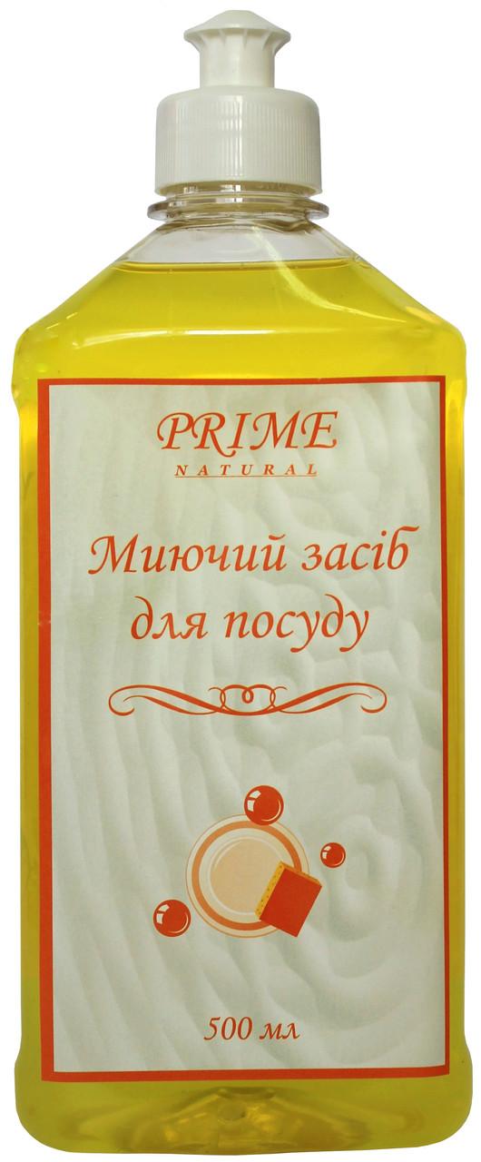 Моющее средство для посуды Prime 500 мл