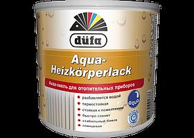 Эмаль для радиаторов ДЮФА Аква (2,5 л)