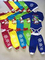 """Боди, штанишки и шапочка """"Наш подарочек"""" (разные цвета)"""