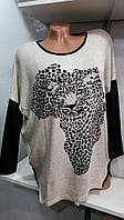 Женская трикотажная кофта с леопардом,тренд сезона 2016-2017, купить недорого, 3 цвета