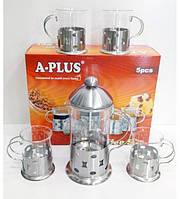 Набор заварник-пресс и 4 чашки A-plus (600 мл.)