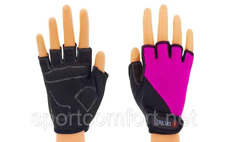Перчатки для фитнеса Zelart BC женские