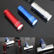 LED Фонарик карманный металлический на 9 светодиодов.