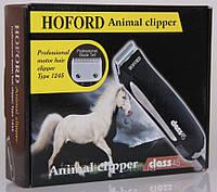 HOFORD class45  – машинка для профессиональной стрижки животных, 2 скорости с двумя уровнями мощности