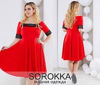 Платье с открытыми плечами и кружевом .03164 Батал! (НАТ)