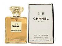 Духи женские Chanel № 5 , духи шанель 5, духи chanel