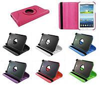 Кожаный чехол-книжка TTX (360 градусов) для Samsung Galaxy Tab 3 Lite 7.0 SM-T110 / T111 (Голубой)