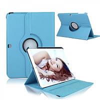 Кожаный чехол-книжка TTX (360 градусов) для Samsung Galaxy Tab 4 10.1 SM-T530 (Голубой)