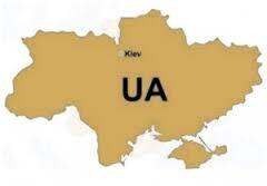 Регистрация Украинских доменов
