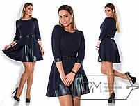 Темно-синее платье батал с кожаными вставками на юбке клеш. Арт-3650/29.