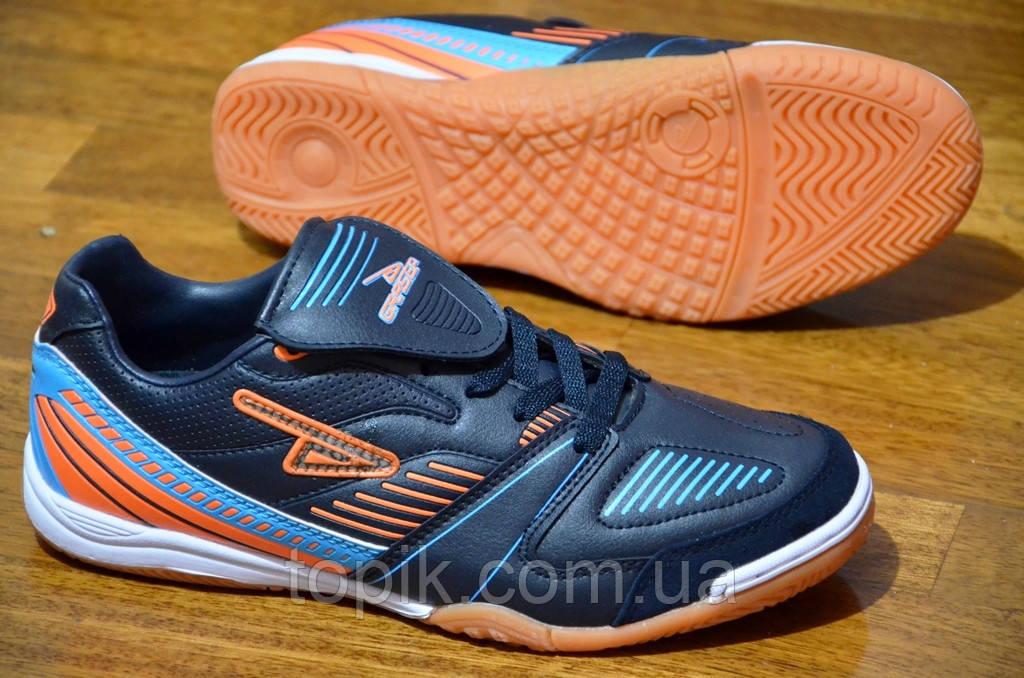 Футзалки бампи кроссовки Грасеп мужские темно синие (Код: 265а) Только 45р!