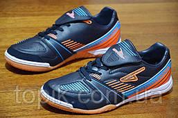 Футзалки бампи кроссовки Grasep мужские темно синие (Код: 265) Только 45р!