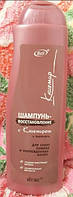 Витекс Шампунь-восстановление с кашемиром и биотином для сухих ломких и поврежденных волос RBA /6-24, фото 1