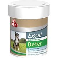 8in1 Excel Deter таблетки, отучающие собак и щенков от привычки поедать фекалии, 100таб
