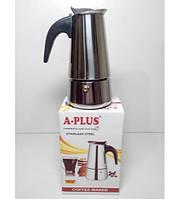 Кофеварка A-Plus на 4 чашки