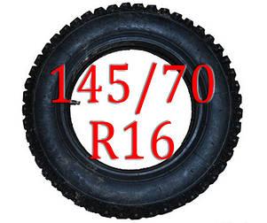 Цепи на колеса 145/70 R16