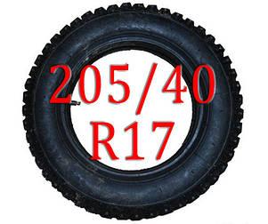 Цепи на колеса 205/40 R17