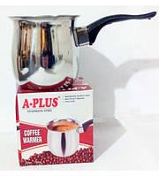 Кофейная турка A-Plus (540 мл.)