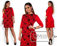 Красное прямое платье больших размеров с черным набивным узором. Арт-3653/29