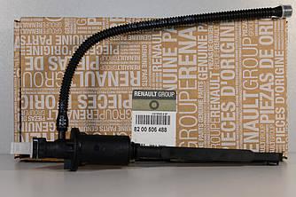 Головний циліндр зчеплення на Renault Trafic 2001-> — RENAULT (Оригінал) - 8200506488