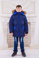 Куртка парка зимняя для мальчиков и подростков