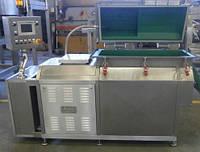Аппарат для плавления сыра