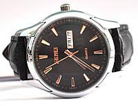 Часы Skmei 9125CS