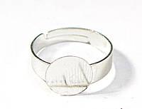 Основа для кольца Серебряная 9мм Круг 1 шт
