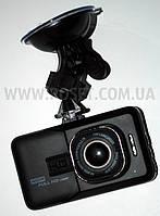 Видеорегистратор автомобильный - Full HD CarDVR 1080p (with WRD Night Vision)
