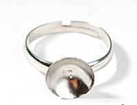 Основа для кольца Чашка под бусину 10 мм Круг 1 шт