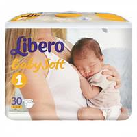 Подгузники Libero BabySoft 1 (2-5 кг), 30 шт