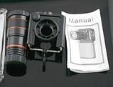 Универсальный объектив c оптическим увеличением 8х для смартфона с держателем телевик для смартфона SKU0000450, фото 4