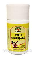 Йогорадж Гуггул Маха, Маха Йогорадж Гуггул / Yograj Guggulu (Maha) 40 табл