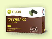 Гугуллакс, 60 табл. - диабет, ожирение, атеросклероз. Акционный товар