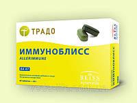 Акционная цена! Иммуноблисс, 60 табл. - повышение иммунитета, антиоксидант, иммуномодулятор
