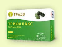 Трифалакс, 60 табл. - очищение кишечника и всего организма. Акционный продукт
