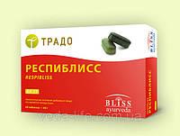 Респиблисс Традо, 60 табл. - бронхит, трахеит, воспаление легких, застой лимфы