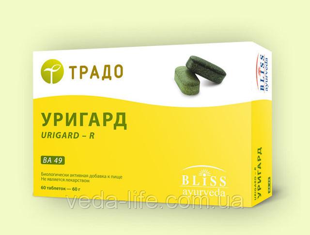 Уригард, 60 табл. - лечение мочекаменной болезни, укрепление почек. САМАЯ ДОСТУПНАЯ ЦЕНА при оплате на карту