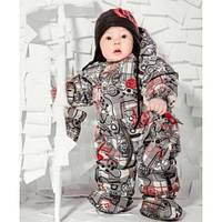 Зимний термокомбинезон для мальчика 1,5-2,5 лет (+шарфик, рукавички, манишка) ТМ Deux par Deux N 715-00