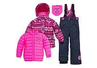 Осенне-зимний костюм 3 в 1 для девочки 2-14 лет (2 куртки, полукомбинезон, манишка) ТМ Deux par Deux B 303-499