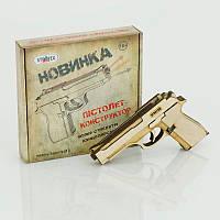 Пистолет-конструктор 400 Модель Беретта М9