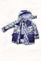"""Утепленная зимняя куртка для мальчика """"Атмосфера"""" 4-8 лет ТМ Модный карапуз (03-00599-0)"""