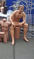 Манекен мужской сидячий