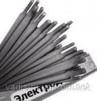 Электроды ОЗЛ-6 (Электроды для сварки высоколегированных сталей и сплавов )