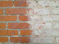 Очистка кирпича, стен, бетона, камня. 0979779613.